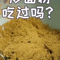 绝版炒面粉