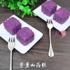 紫薯系列—紫薯山药糕