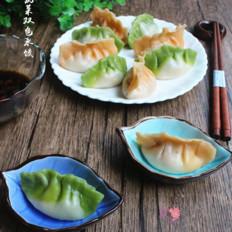 蔬菜双色水饺