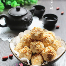 春节茶点—花生小酥