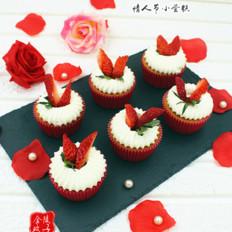 草莓小蛋糕---情人节给自己做个礼物
