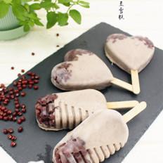 健康的DIY红豆雪糕