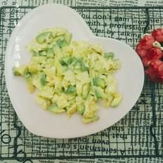 牛油果煎蛋