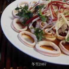 葱油鱿鱼圈