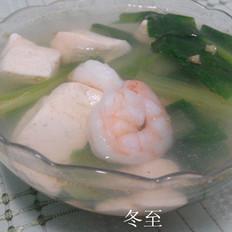 小白菜虾仁豆腐汤