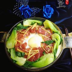 煲仔饭(康宁锅版)