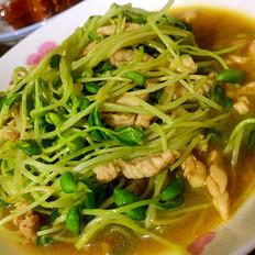 豌豆苗炒肉丝