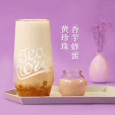 奈雪的茶--蜂蜜香芋黄珍珠的做法
