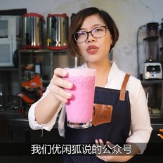 冬季热饮教程:火龙果牛奶的做法