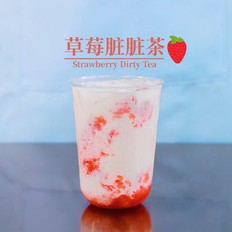 草莓脏脏茶|网红水果茶流行做法,水果脏脏茶怎么做?