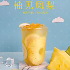 柚见凤梨-新鲜水果茶的做法,凤梨果肉和柚子酱的搭配