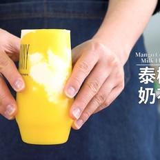 泰椰奶花-火爆网红奶茶教程奶茶配方