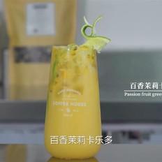 奶茶新品,百香茉莉四季春