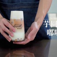 2019最火的奶茶饮品之一芋圆嘟嘟奶沫茶