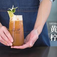 夏季水果茶爆品—黄金柠红
