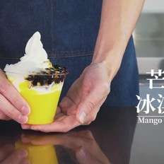 喜茶同款网红芒芒冰淇淋做法