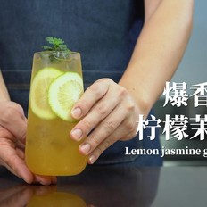 7个步骤学会做手摇柠檬茶