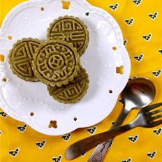 椰香绿豆糕