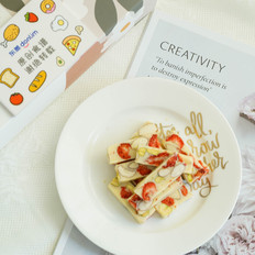 草莓牛扎糖(面包机版)