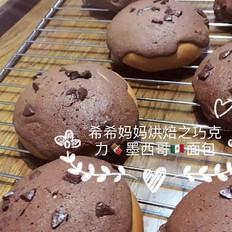巧克力墨西哥面包