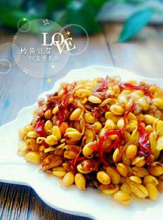 炒黄豆芽的做法