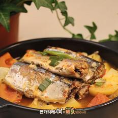 番茄炖秋刀鱼
