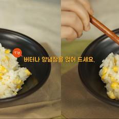 甜玉米饭的做法