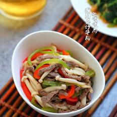 蚝油海鲜菇炒牛柳