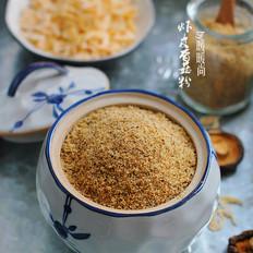 虾皮香菇粉