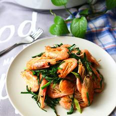 韭菜炒北极虾