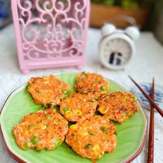 鸡肉蔬菜饼