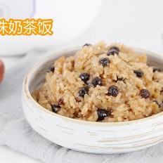 珍珠奶茶糯米饭