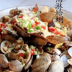 葱油淋蛤蜊