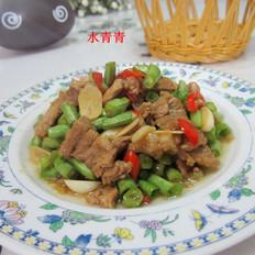 鲜豆角炒瘦肉