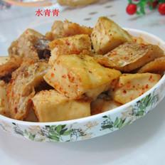 孜然鱼香豆腐