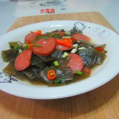 海带炒烤肠
