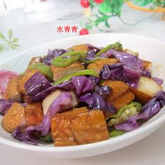 紫甘蓝炒卤豆干