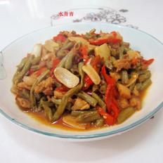 尖椒咸豆角炒肉