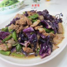 紫甘蓝炒肉