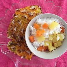 香甜菠萝米饭