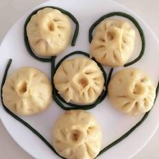 南瓜面豇豆包子