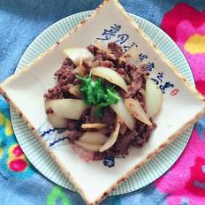牛柳炒圆葱