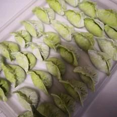 速冻绿色饺子