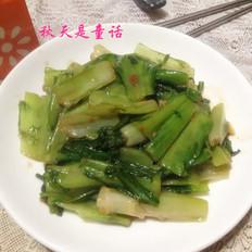 黄豆酱炒苦麦菜