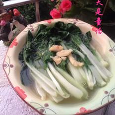 清水小白菜