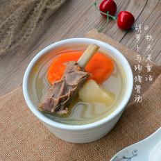 胡萝卜马蹄猪骨汤