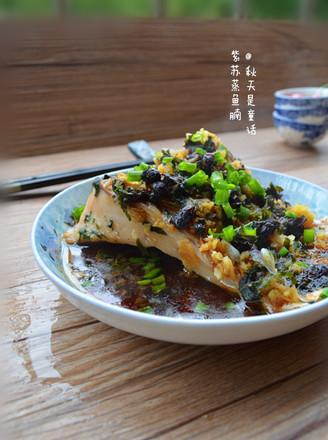 紫苏蒸鱼腩的做法