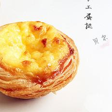 做一款手工好蛋挞(附千层酥皮作法)