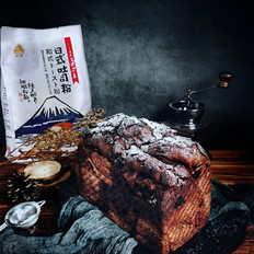 冬季能量吐司——巧克力雪顶吐司