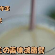 低卡桃胶奶茶